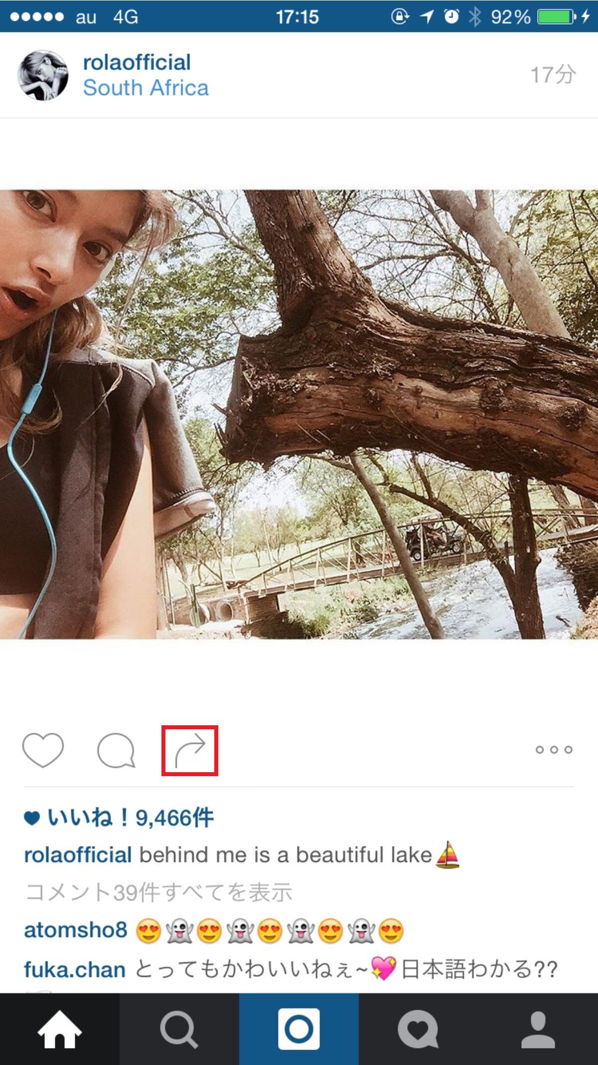 参考:Instagram