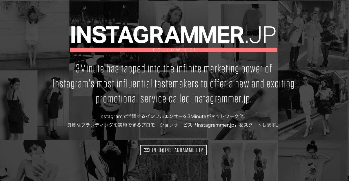 instagrammer.jp