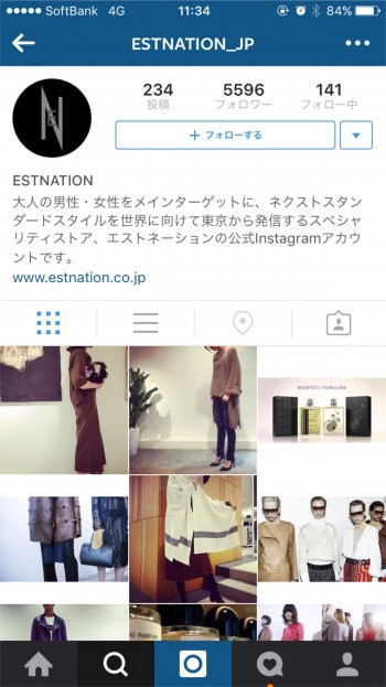 estnation2