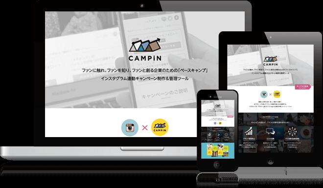 campin_campin