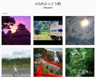 スクリーンショット 2016-09-04 0.22.25