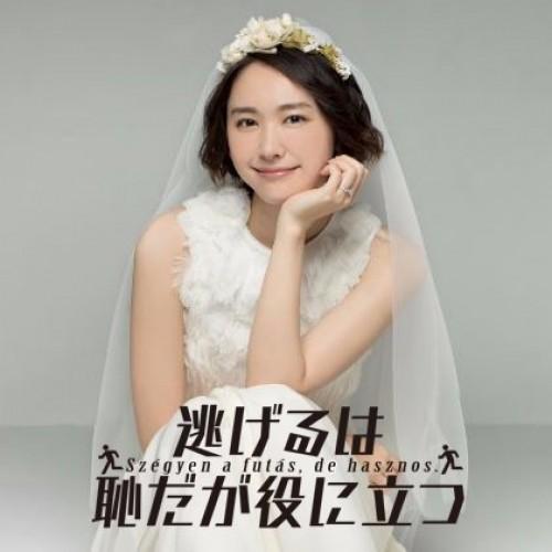 【大人気】ドラマ『逃げ恥』が行うSNS運用の秘密