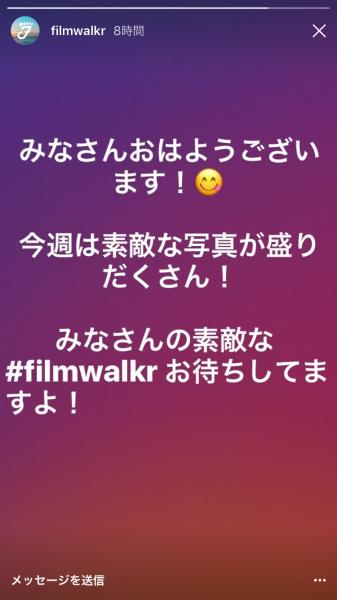 filmwalkr