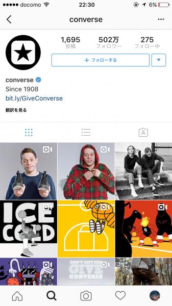converse_us