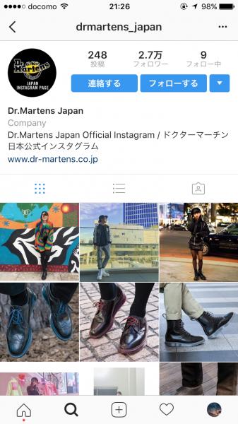 drmartens_jp