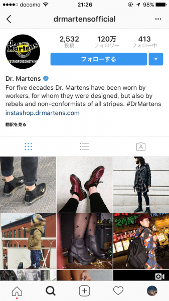 drmartens_us