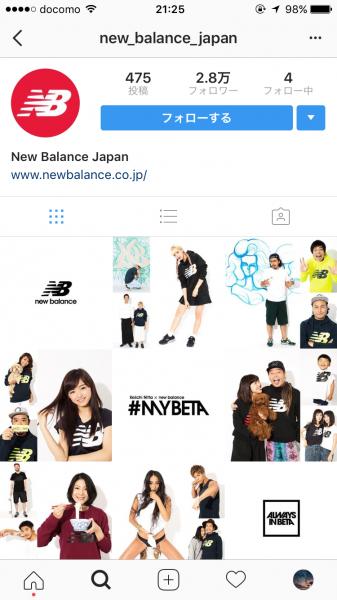newbalance_jp