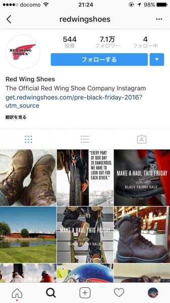 redwing_us