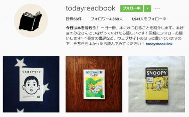 todayreadbook