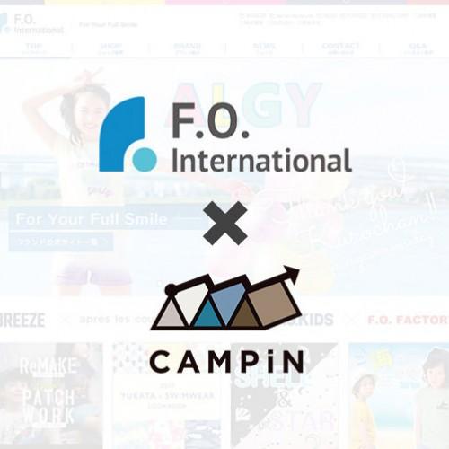 【CAMPiN利用事例】キッズアパレルを展開するFOインターナショナルのインスタグラムキャンペー…
