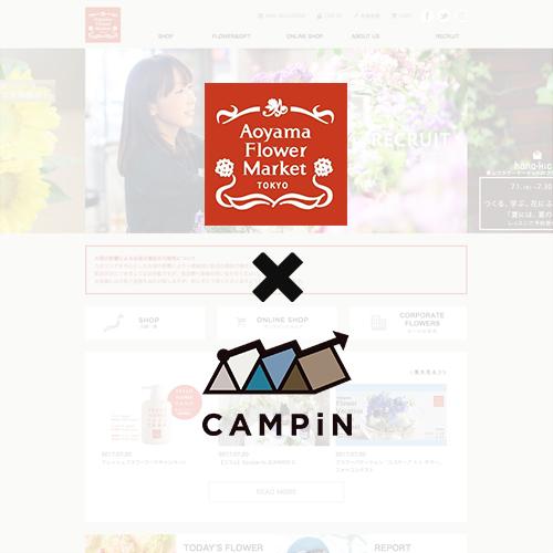 【CAMPiN利用事例】花のある暮らしを提案する青山フラワーマーケットのインスタグラムフォトコ…