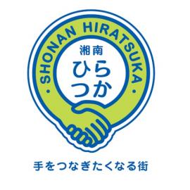 【インスタレポート】#hiratsukagoodのハッシュタグでシティプロモーションを!平塚市のインスタグラム運用法
