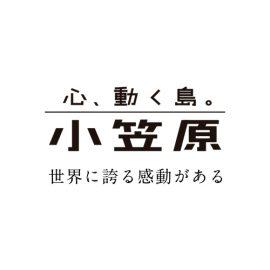 【インスタレポート】3か月弱で約2000のユーザー投稿を獲得!#ogasawalove をプロモートする小笠原村観光局の インスタ活用法
