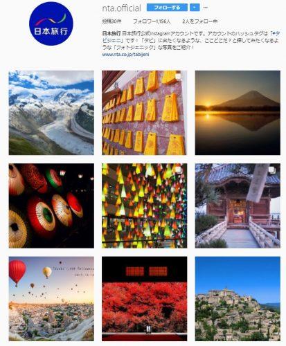 日本旅行公式インスタ