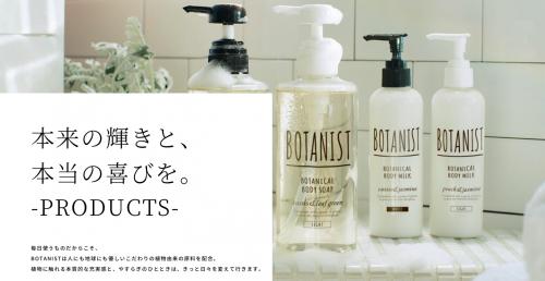 botanist2