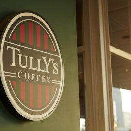 タリーズコーヒーのインスタグラム運用法を担当者にインタビュー!