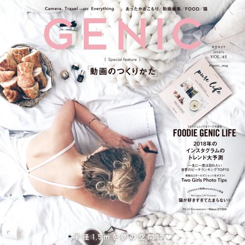 インスタグラム運用のポイントを人気雑誌「GENIC」の担当者に聞いてみた!