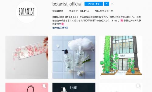 botanist1