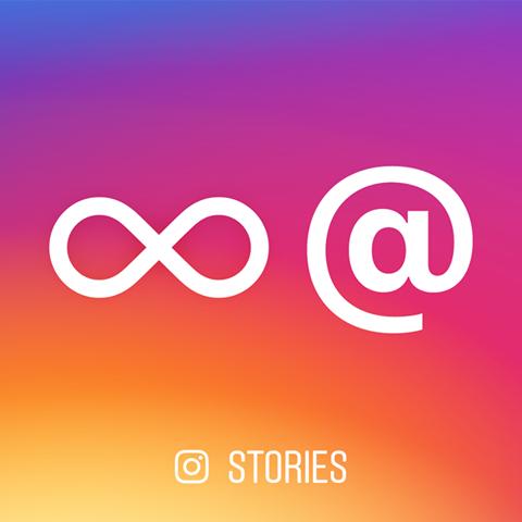 インスタグラムのストーリーズにURLが挿入可能に!?注目の新機能をご紹介!