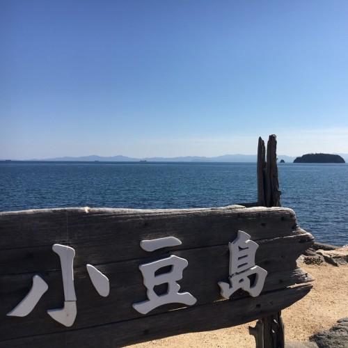 小豆島の事例から探る、地方キャンペーン成功の秘訣とは?!