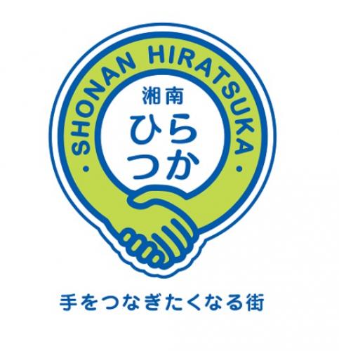 【インスタレポート】#hiratsukagoodのハッシュタグでシティプロモーションを!平塚市の…