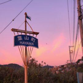 【インスタレポート】親近感を沸かせる投稿とリアルイベントの開催で大人気!葉山町のインスタグラム活用法