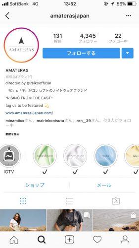AMATERAS JAPAN公式インスタグラムアカウント