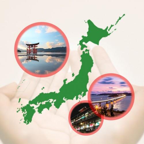 【西日本豪雨災害復興支援】Instagramキャンペーンを開催中(~2018年9月9日)