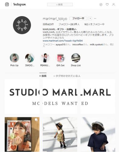 marlmarl_tokyo