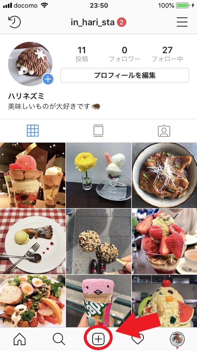 Instagramキャプション4