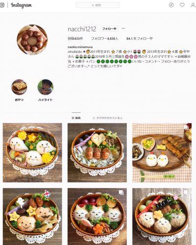 「#nacchi1212」さんのInstagramのトップページ
