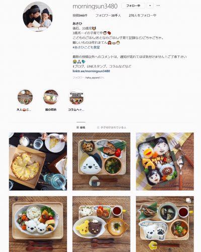 「morningsun3480」さんのInstagramのトップページ