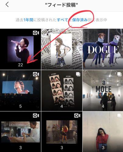Instagram インサイト