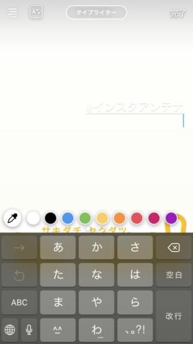 カラーパレットを使って色を自由に選ぶ