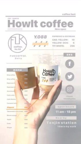 howltcoffee