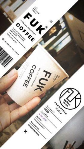 福岡コーヒー