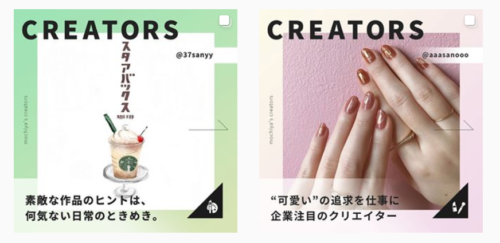 mochiya_creatorsss