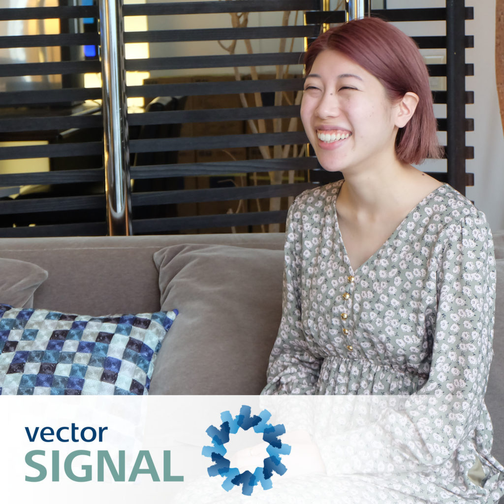 sinis_signal_interview_main